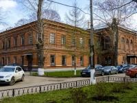 ,  , house 11 с.9. 医院