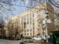 Khamovniki District,  , house 9 с.1. Apartment house