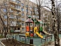 Москва, район Хамовники, Новоконюшенный пер, дом9 с.1
