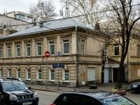 Khamovniki District,  , house 9 с.2. office building