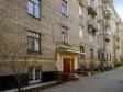 Moscow, Khamovniki District,  , house14