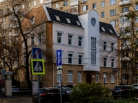 Moscow, Khamovniki District,  , house 7