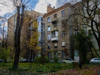 Москва, район Хамовники, Языковский пер, дом4А