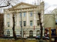 Khamovniki District, alley Serpov, house 6.