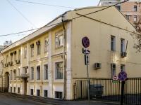,  , house 1 с.2. 写字楼
