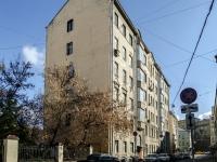 ,  , house 2 с.1. 公寓楼
