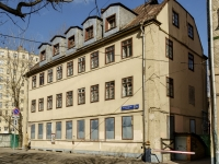 Khamovniki District,  , house 4А. Apartment house