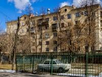 ,  , house 2 к.13. 公寓楼