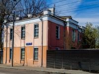 ,  , house 2/4 СТР28. 写字楼