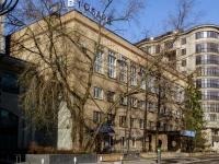Khamovniki District, st Trubetskaya, house 28 с.1. office building
