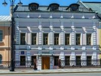Якиманка, улица Большая Ордынка, дом 2. офисное здание