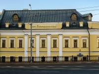 Якиманка, улица Большая Ордынка, дом 2/32СТР1. офисное здание