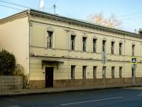 Якиманка, улица Большая Ордынка, дом 14. офисное здание