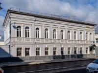 Якиманка, улица Большая Ордынка, дом 14 с.20. офисное здание