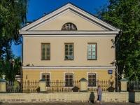 Якиманка, улица Большая Ордынка, дом 18А. офисное здание