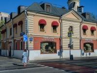 Якиманка, улица Большая Ордынка, дом 20 с.7. ресторан