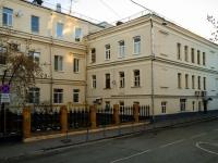 Кадашевский 1-й переулок, дом 13. многоквартирный дом