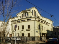 Якиманка, Кадашевский 3-й переулок, дом 8. офисное здание