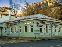 Якиманка, Кадашевский 3-й переулок, дом 2. кафе / бар