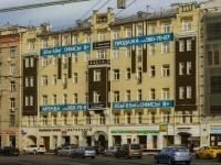 Якиманка, улица Большая Полянка, дом 7/10 СТР1. офисное здание