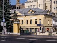Якиманка, улица Большая Полянка, дом 11/14 СТР1. офисное здание
