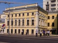 Якиманка, улица Большая Полянка, дом 13 с.1. офисное здание