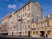 Якиманка, улица Большая Полянка, дом 19. многоквартирный дом