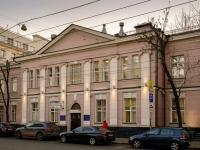 Якиманка, улица Большая Полянка, дом 20 с.1. травмпункт НИИ неотложной детской хирургии и травматологии