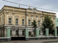 Якиманка, улица Большая Полянка, дом 20 с.4. больница НИИ неотложной детской хирургии и травматологии