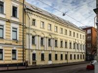 Якиманка, Старомонетный переулок, дом 3. офисное здание