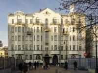 Якиманка, Старомонетный переулок, дом 14 с.2. офисное здание