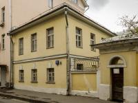 Якиманка, Старомонетный переулок, дом 22 с.2. офисное здание