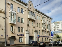 Якиманка, Старомонетный переулок, дом 24. многоквартирный дом