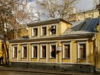 Якиманка, Старомонетный переулок, дом 27/7СТР5. офисное здание