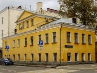 Якиманка, Старомонетный переулок, дом 27/7СТР7. офисное здание