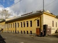 Якиманка, Старомонетный переулок, дом 29 с.4. научный центр Институт географии РАН