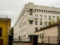 Якиманка, Старомонетный переулок, дом 31 с.1. офисное здание