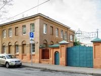 Якиманка, Старомонетный переулок, дом 32. офисное здание
