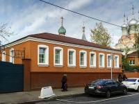 Якиманка, Старомонетный переулок, дом 34. офисное здание