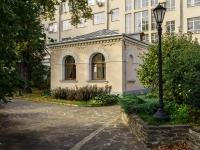 Якиманка, Старомонетный переулок, дом 35 с.11. хозяйственный корпус