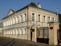Якиманка, Спасоналивковский 1-й переулок, дом 4. офисное здание