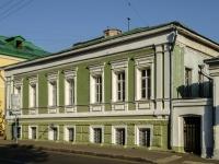 Якиманка, Спасоналивковский 1-й переулок, дом 8 с.1. офисное здание