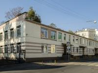 Якиманка, Спасоналивковский 1-й переулок, дом 15А. детский сад