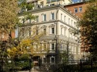 Якиманка, Спасоналивковский 1-й переулок, дом 16. многоквартирный дом