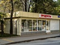 Якиманка, Спасоналивковский 1-й переулок, дом 19 с.2. магазин