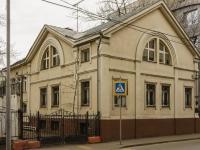 Якиманка, Погорельский переулок, дом 7 с.1. органы управления Посольство Республики Экваториальная Гвинея в г. Москве