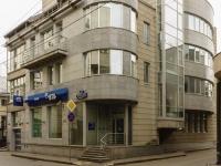 Якиманка, Погорельский переулок, дом 7 с.2. банк ВТБ