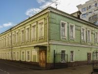 Якиманка, Погорельский переулок, дом 5. офисное здание