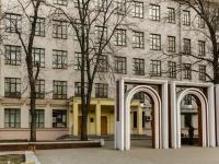 семье художественные вузы москвы государственные определяется длиной трубы