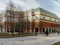 Лаврушинский переулок, дом 12. музей Третьяковская галерея
